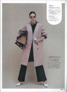 「GISELe(ジゼル)10月号」モデル